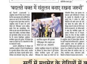 Book release even at Kamani Auditorium, New Delhi on Dec 16, 2020