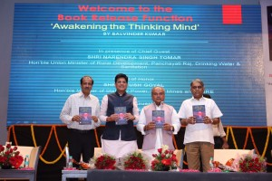 Release of Awakening the Thinking Mind at Constitutional Club New Delhi